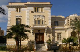 Генеральное консульство Российской Федерации в Александрии