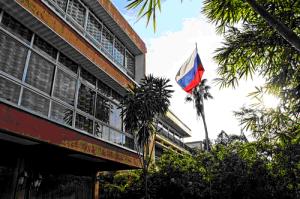 Консульский отдел Посольства Российской Федерации в Анголе
