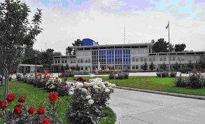 Консульский отдел Посольства Российской Федерации в Афганистане