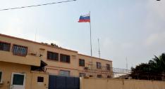 Консульский отдел Посольства Российской Федерации в Бенине