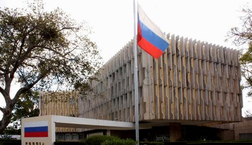 Консульский отдел Посольства Российской Федерации в Ираке