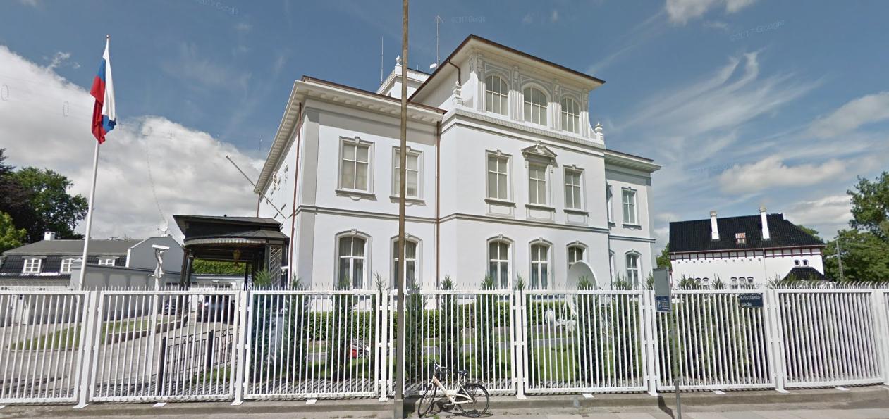 Консульский отдел Посольства Российской Федерации в Дании