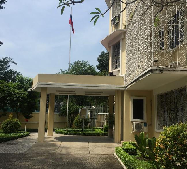 Генеральное консульство Российской Федерации во Вьетнаме