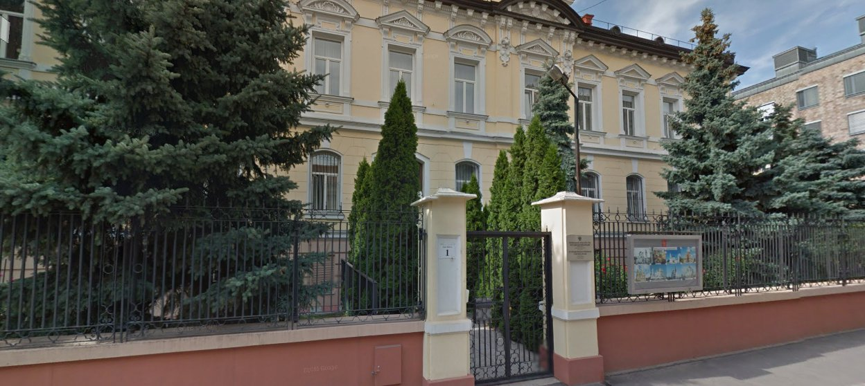 General Consulate of the Russian Federation in Debrecen