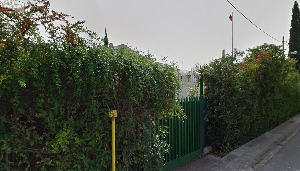 Консульский отдел Посольства Российской Федерации в Греции