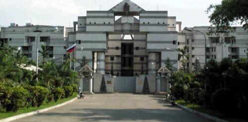 Консульский отдел Посольства Российской Федерации во Вьетнаме