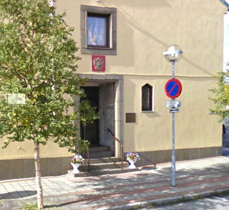 Генеральное консульство Российской Федерации в Киркенесе