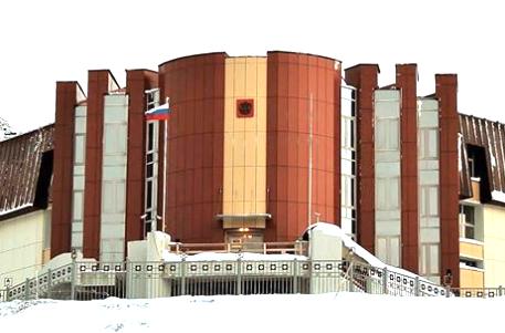 Генеральное консульство Российской Федерации в Баренцбурге