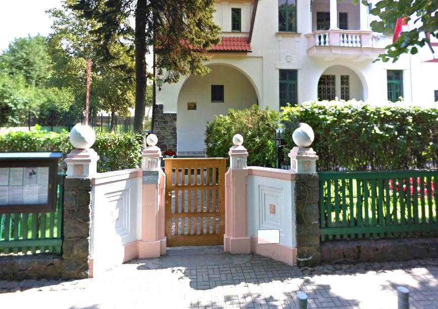 Генеральное консульство Российской Федерации в Лиепае