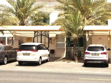Генеральное консульство Российской Федерации в Дубае