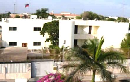 Генеральное консульство Российской Федерации в Джидде