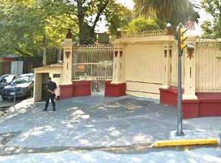 Консульский отдел Посольства Российской Федерации в Мексике