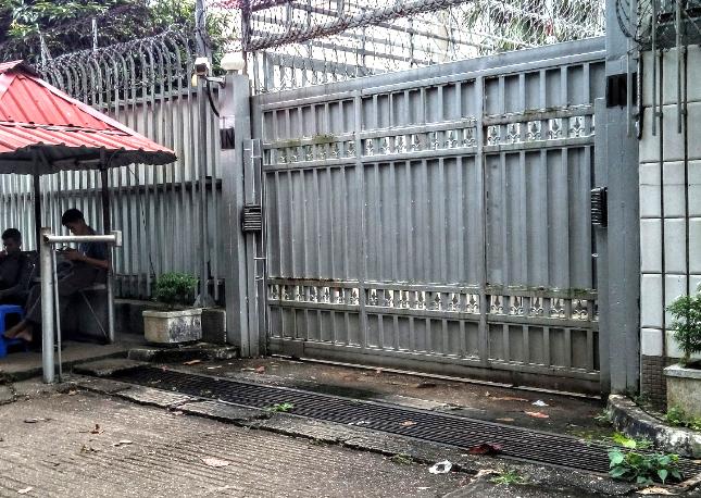 Консульский отдел Посольства Российской Федерации в Мьянме