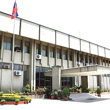 Консульский отдел Посольства Российской Федерации в Непале