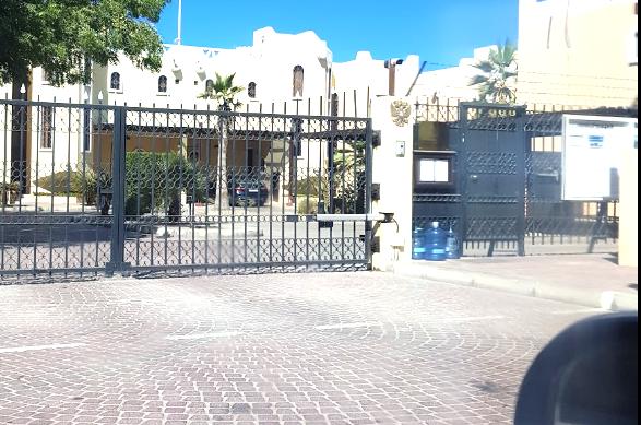 Консульский отдел Посольства Российской Федерации в Омане