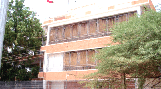Консульский отдел Посольства Российской Федерации в Судане
