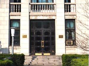 Консульский отдел Посольства Российской Федерации в Северной Корее