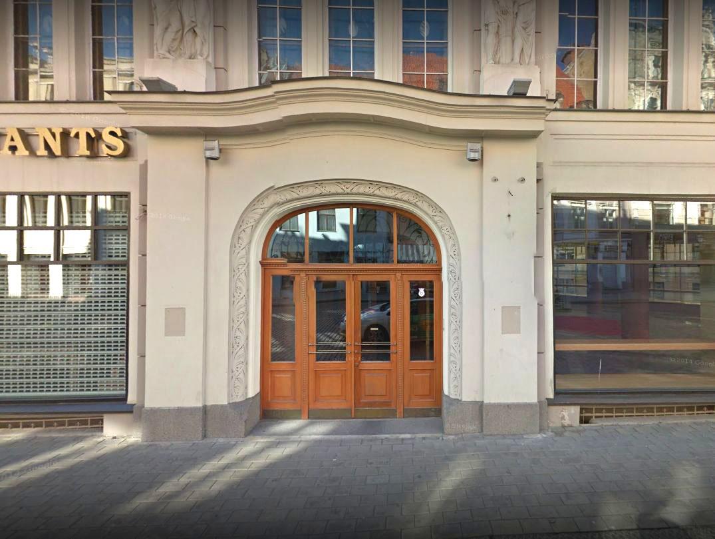 Консульский отдел Посольства Российской Федерации в Латвии