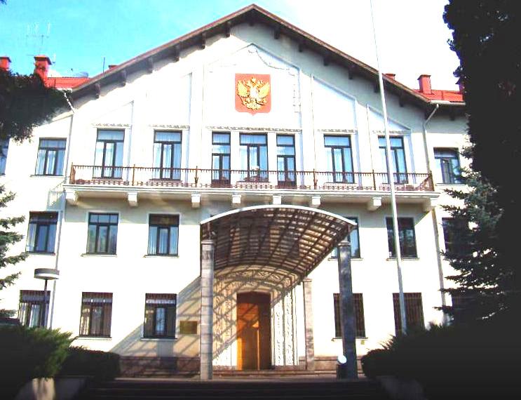 Консульский отдел Посольства Российской Федерации в Литве