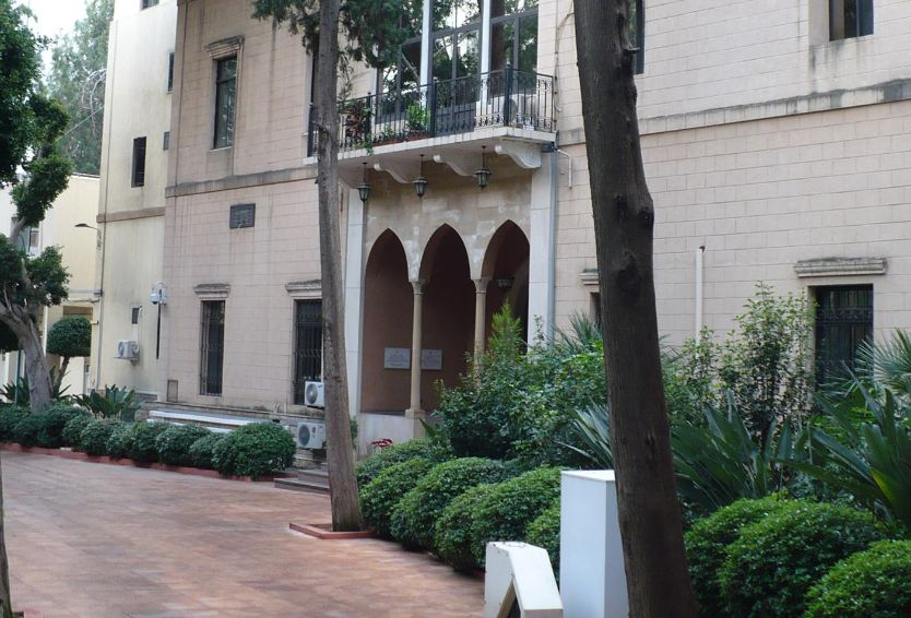 Консульский отдел Посольства Российской Федерации в Ливане