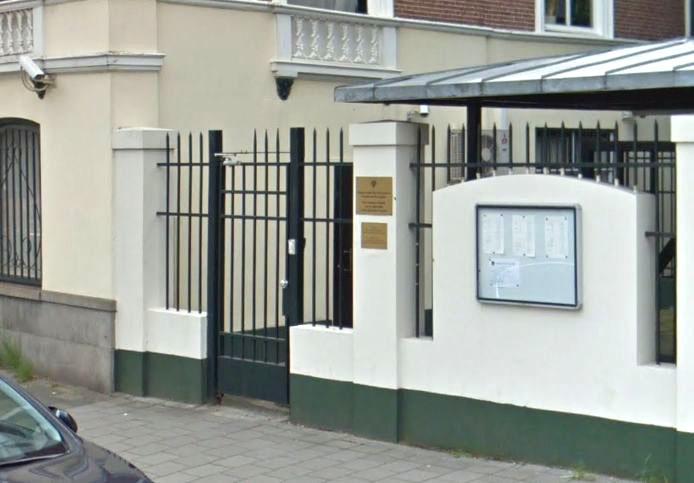 Консульский отдел Посольства Российской Федерации в Нидерландах