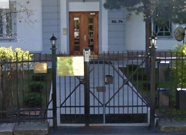 Консульский отдел Посольства Российской Федерации в Норвегии