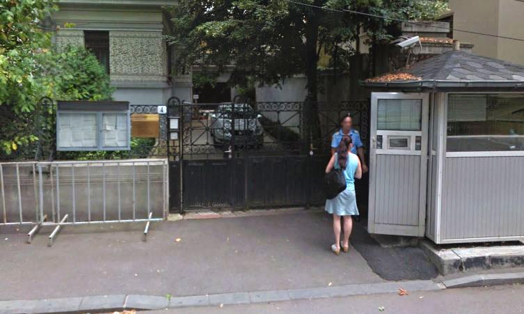 Консульский отдел Посольства Российской Федерации в Румынии