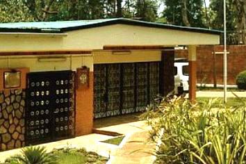 Консульский отдел Посольства Российской Федерации в Руанде