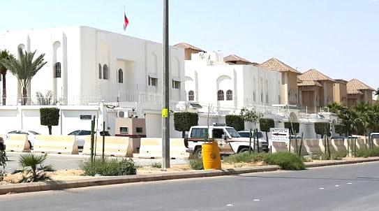 Консульский отдел Посольства Российской Федерации в Саудовской Аравии