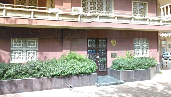 Консульский отдел Посольства Российской Федерации в Сенегале
