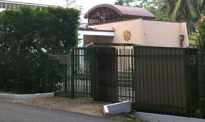 Консульский отдел Посольства Российской Федерации в Сингапуре