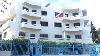 Консульский отдел Посольства Российской Федерации в Тунисе