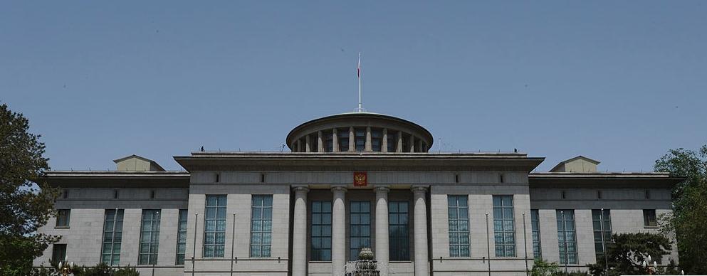 Консульский отдел Посольства Российской Федерации в Китае