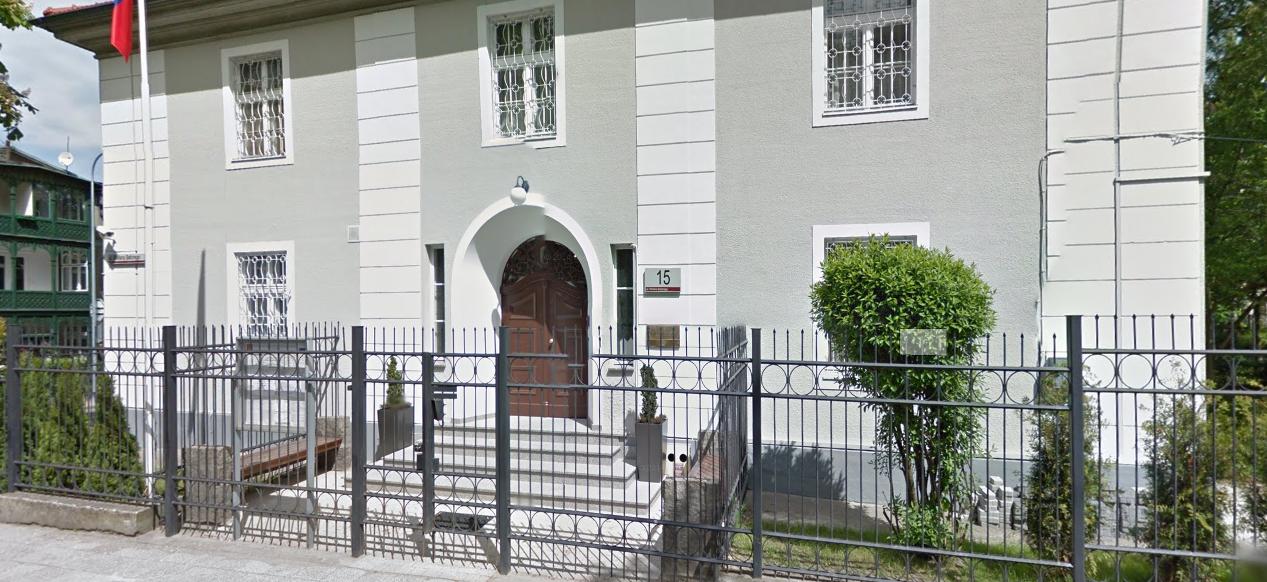Генеральное консульство Российской Федерации в Гданьске