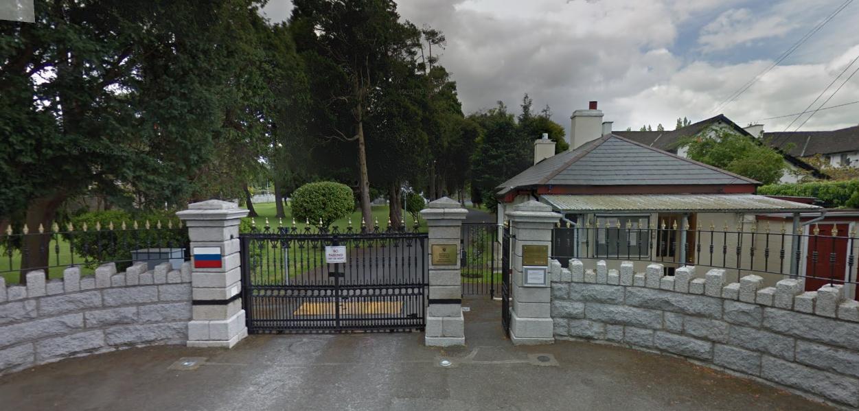 Консульский отдел Посольства Российской Федерации в Ирландии