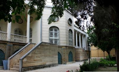 Генеральное консульство Российской Федерации в Исфагане