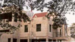 Генеральное консульство Российской Федерации в Калькутте