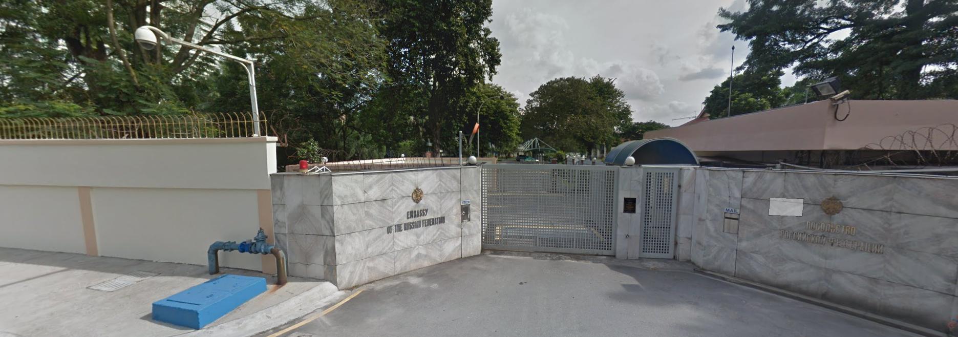 Консульский отдел Посольства Российской Федерации в Малайзии