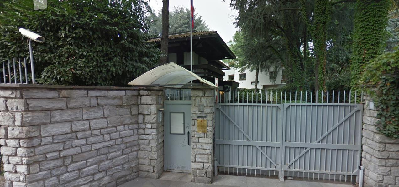 Генеральное консульство Российской Федерации в Милане