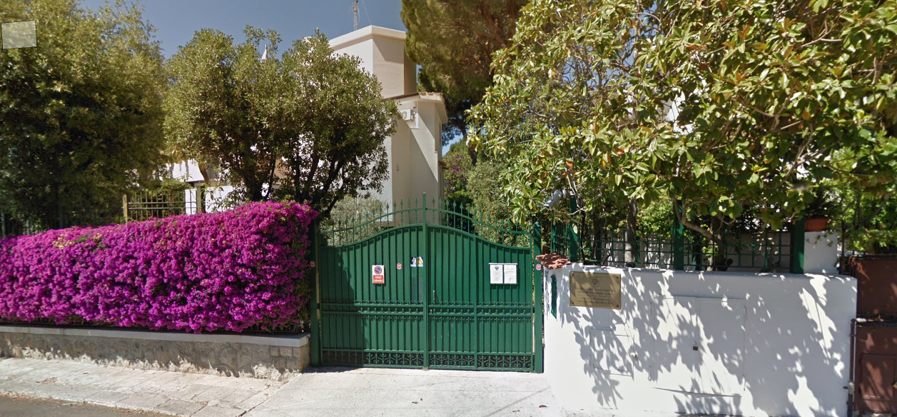 Генеральное консульство Российской Федерации в Палермо