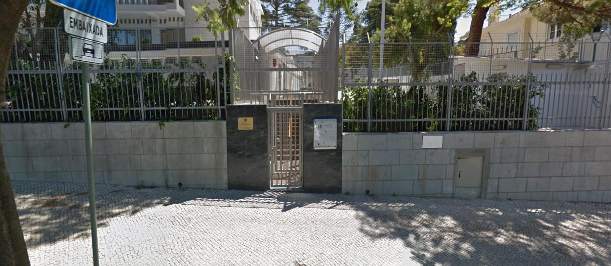 Консульский отдел Посольства Российской Федерации в Португалии
