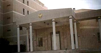 Консульский отдел Посольства Российской Федерации в Кипре
