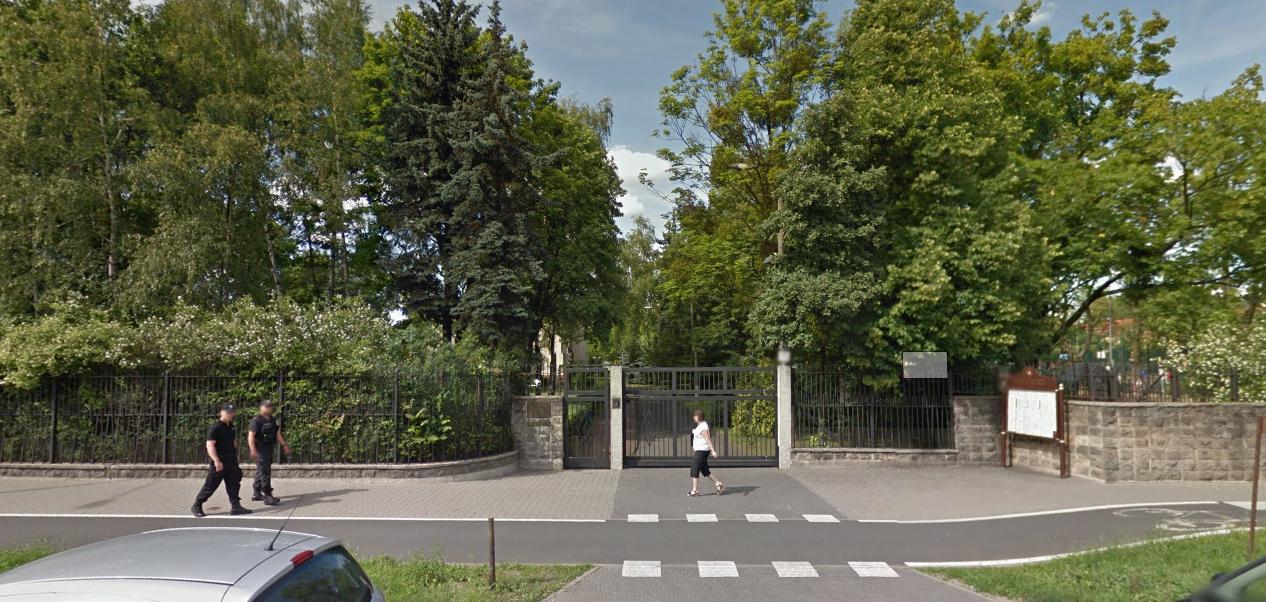 Генеральное консульство Российской Федерации в Познани