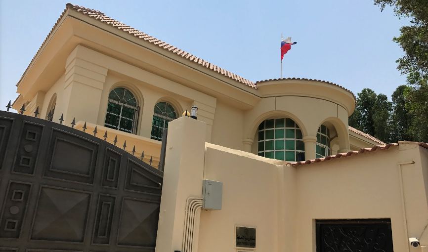 Консульский отдел Посольства Российской Федерации в Катаре