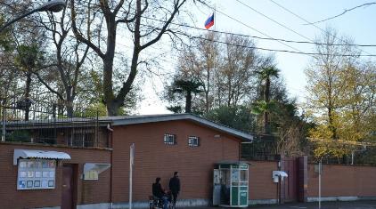 Генеральное консульство Российской Федерации в Реште