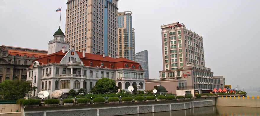 Генеральное консульство Российской Федерации в Шанхае