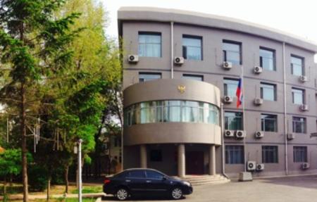 Генеральное консульство Российской Федерации в Шэньяне