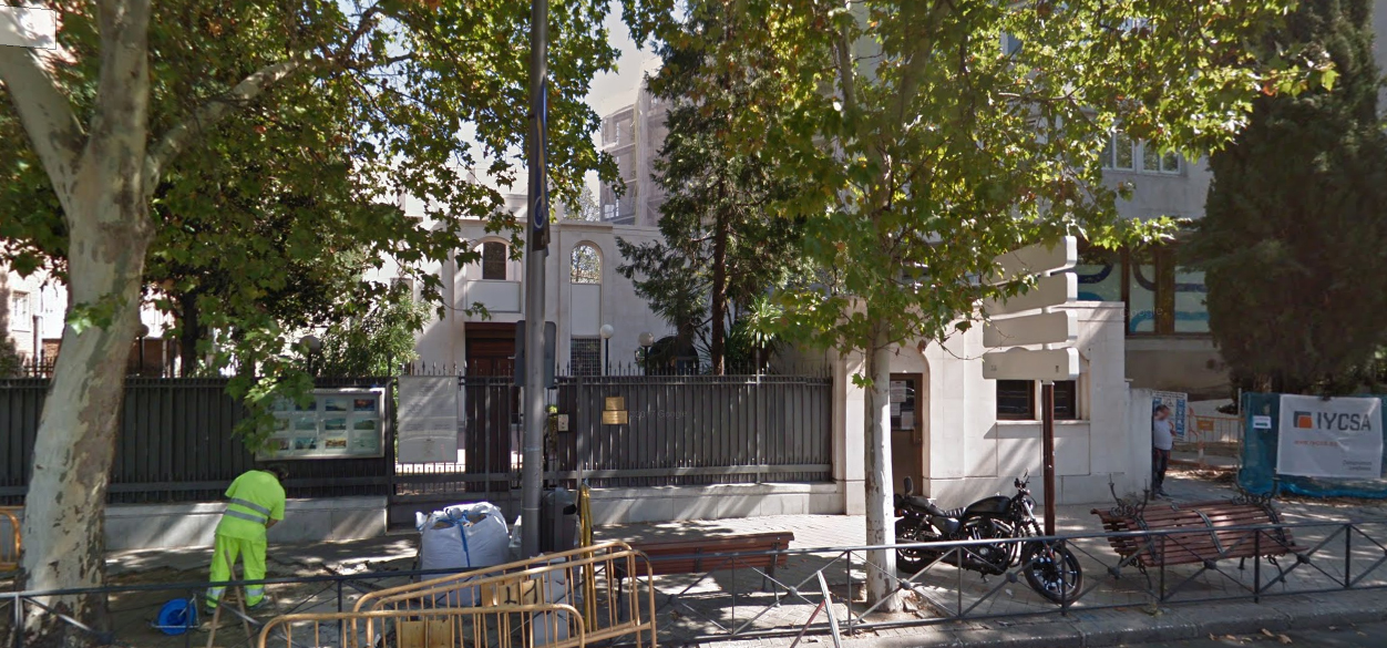 Consular Section of the Embassy of the Russian Federation in the Kingdom of Spain