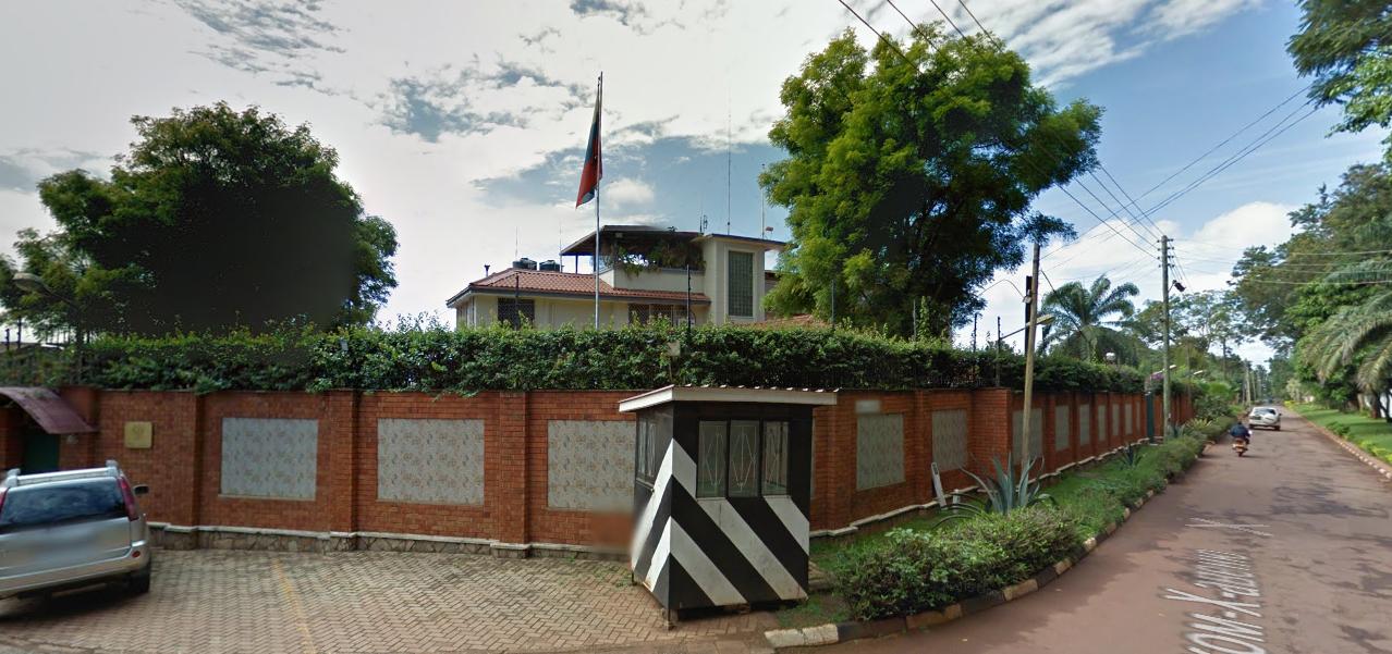 Консульский отдел Посольства Российской Федерации в Уганде