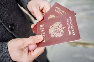 Citizenship admission visa to Russia